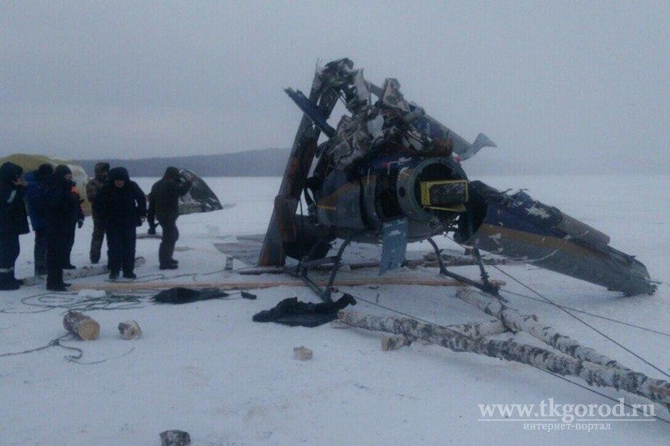 Психиатрическая больница новости про вертолет упавший вариантов выгодного