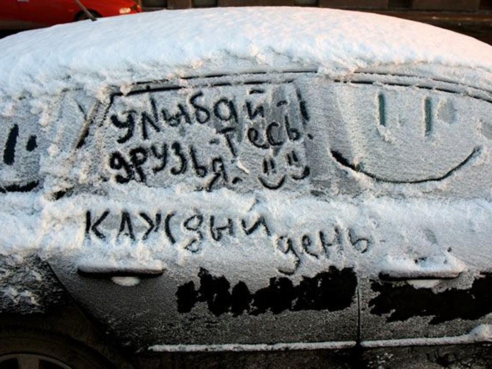 Надписью, картинки с первым снегом и доброе утро