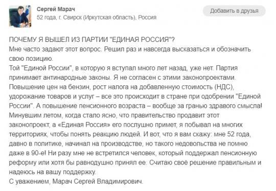 Предвыборный бойцовский клуб в Черемховском районе: чиновница, как бы коммунист и внезапно - Боровский