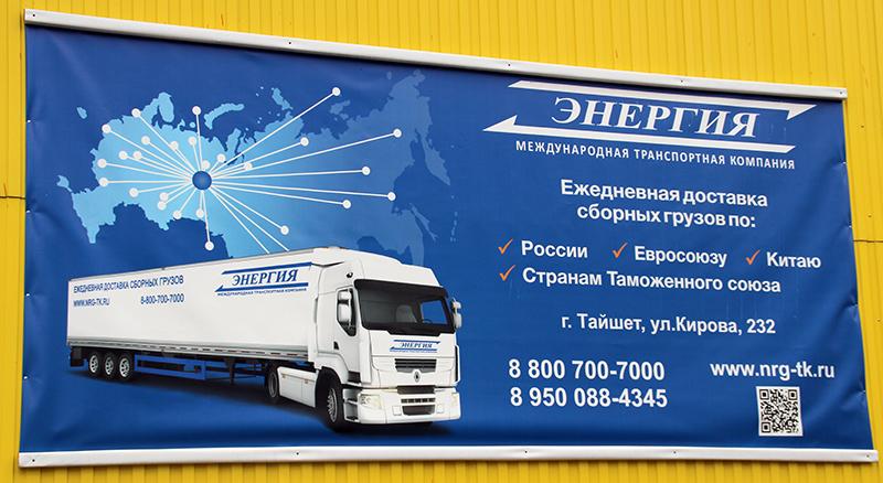 Транспортная компания ВЛ Лоджистик  грузоперевозки по