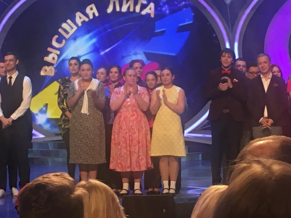 Квн финал 2017 союз музыкальный конкурс