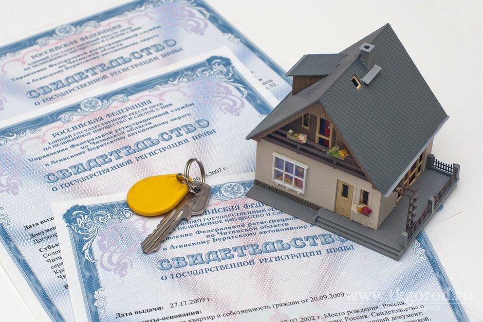 правила оформления недвижимости