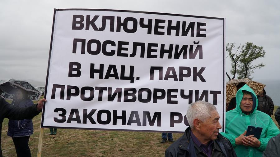 Сергей Левченко попросил Минприроды РФ не включать поселения в Прибайкальский нацпарк