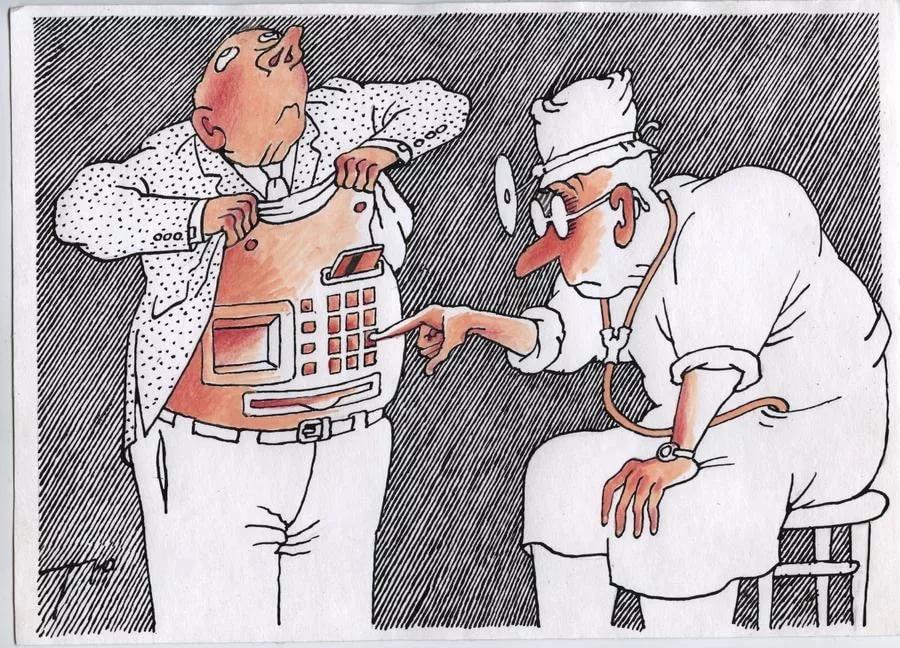 Здравоохранение смешные картинки, каждый день приносит