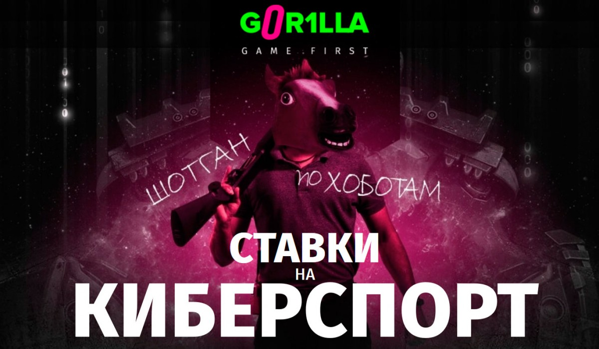 Ставка time match uk