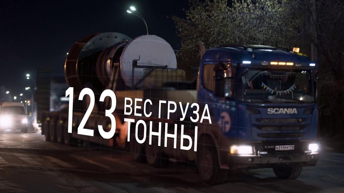 Доставка вала генератора для Иркутской ГЭС