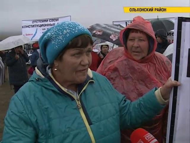 Митинг на Ольхоне