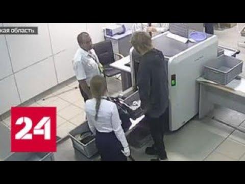 """""""Не делайте мне нервы"""": металлоискатель в аэропорту довел Зверева до истерики"""