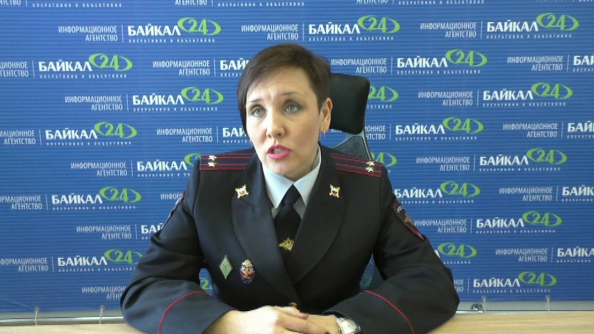 ЛУ ВС МВД на транспорте
