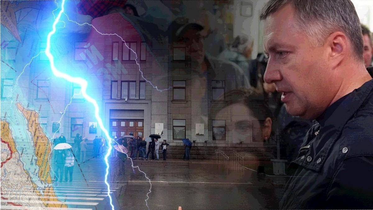 Игорь Кобзев пришел на встречу назначенную не случайным прохожим иркутянином