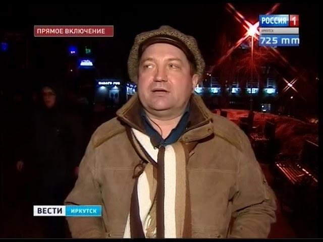 Выпуск «Вести-Иркутск» 19.03.2018 (21:44)
