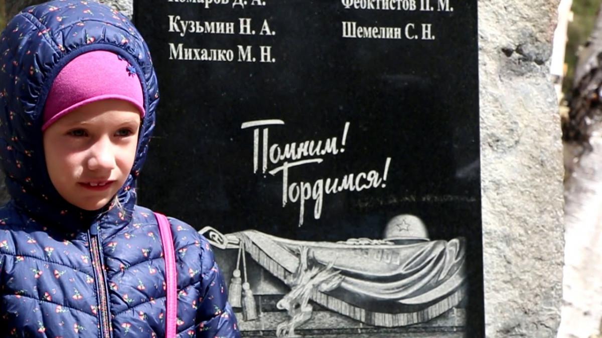 Сотрудники санатория «Байкал» открыли мемориал памяти ветеранов Великой Отечественной войны