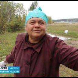 В Иркутске волонтеры очистили от мусора берега Ушаковки