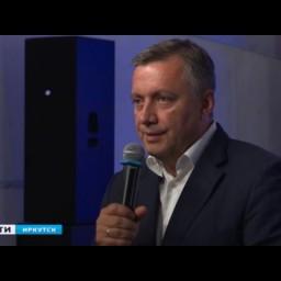 16 кандидатов претендуют на пост губернатора Иркутской области