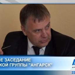 ПОДТЕКСТЪ   ДАЙДЖЕСТ НОВОСТЕЙ 22 ФЕВРАЛЯ 2019