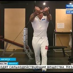 Три года условно за контрабанду анаболиков получил спортсмен из Ангарска