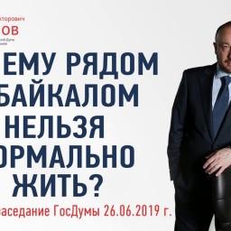 Почему рядом с Байкалом нельзя нормально жить