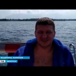 Экологическая акция «За чистый Байкал»  Пять спортсменов переплывают озеро от Выдрино до Листвянки