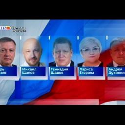 Подсчёт голосов на выборах губернатора Иркутской области