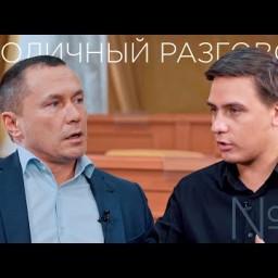 Дмитрий Бердников о конфликте с Единой Россией, влиянии Альбины Ковалевой и своих планах