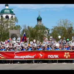 БЕССМЕРТНЫЙ ПОЛК в Иркутске прошёл многочисленной колонной