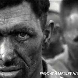"""""""321-я СИБИРСКАЯ"""" рабочий материал"""
