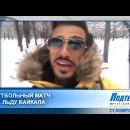 ПОДТЕКСТЪ   ДАЙДЖЕСТ НОВОСТЕЙ 21 ФЕВРАЛЯ 2019