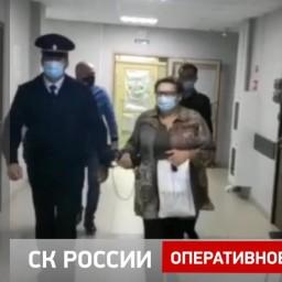 Задержана первый заместитель министра строительства, дорожного хозяйства Иркутской области