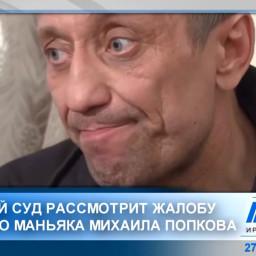 ПОДТЕКСТЪ   ДАЙДЖЕСТ НОВОСТЕЙ 27 ФЕВРАЛЯ 2019