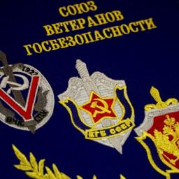 Прекрасный состав ФСБ России
