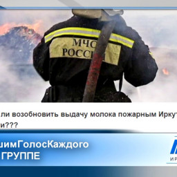 ПОДТЕКСТЪ   ДАЙДЖЕСТ НОВОСТЕЙ 1 МАРТА 2019