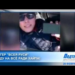 ПОДТЕКСТЪ ДАЙДЖЕСТ НОВОСТЕЙ 20 ФЕВРАЛЯ 2019