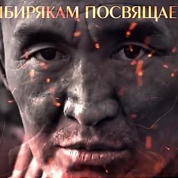"""Классный час посвящённый съёмкам фильма о воинах-сибиряках """"321 Сибирская"""""""